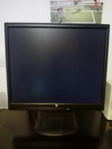 "Monitor 17"" 063-293-586"