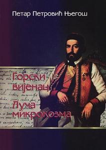 Gorski vijenac, Luča mikrokozma - Petar Petrović Njegoš