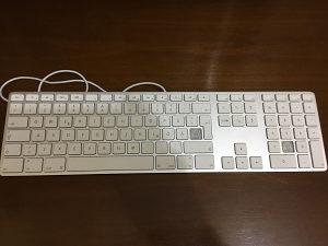 Apple A1243 tastatura