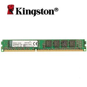 Kingston Memorije DDRIII 4GB 1600MHz