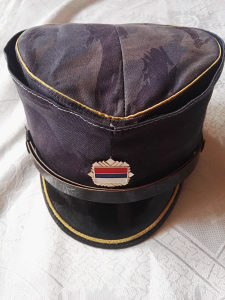 Ratna sapka policije Rep Srpske