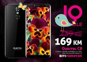 Oukitel C8 | 2GB + 16GB | 13 Mpx | 3000 mAh | Dual sim