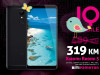 Xiaomi Redmi 5 (3+32)- 5,7 incha 3GB+32GB 3300 mAh Dual