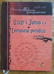 UZEJR I JUNUS,  A.S.