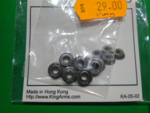 King Arms Airsoft Bearing Bushing Airsoft lezajevi 6mm