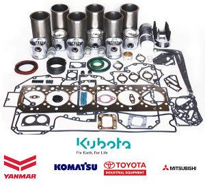 ISUZU Industrijski motorni program - Japan