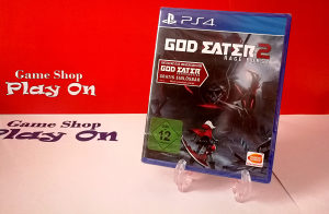 God Eater 2 (PS4 - Playstation 4)
