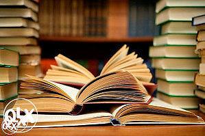 Seminarski, završni, diplomski i magistarski radovi