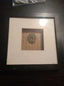 Stara Kineska kovanica