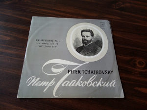 LP Petar Čajkovski; Šesta simfonija