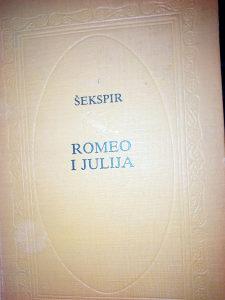 Sekspir Romeo i Julija