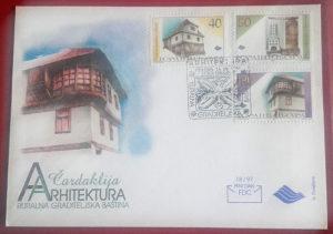 BiH ARHIKTETURA FDC 1997