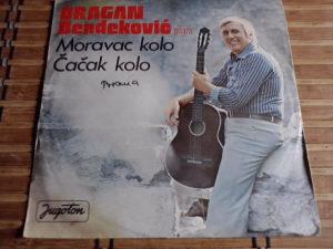 Dragan Bendeković – Moravac Kolo / Čačak Kolo