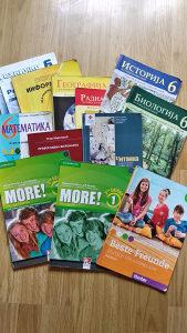 Komplet knjige za 6. razred osnovne skole