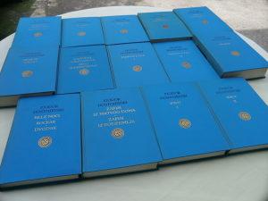 F.M.Dostojevski 1-14 odabrana djela komplet