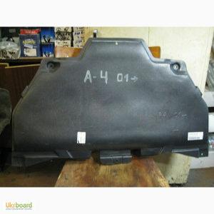 Zastita ispod mjenjaca polovna Audi A4 00-04