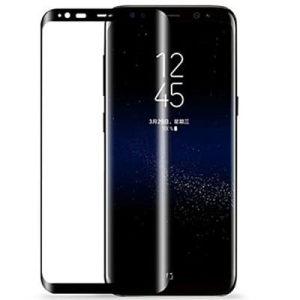 Zaštitno staklo(Galaxy S8/S8 Plus)