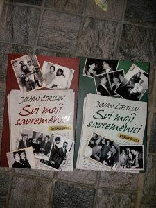 Knjiga Svi moji savremenici-Jovan Cirilov