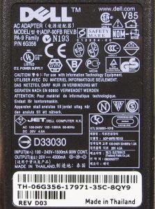 Dell 20v 4.5A adapter za laptop punjač