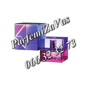 Shiseido Zen 50ml EDP Limited Edition ( Purple ) Ž 50 ml