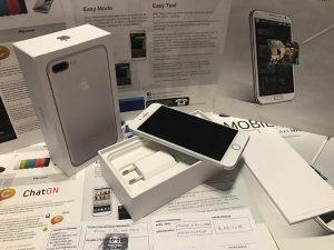 IPhone 7 Plus 128GB Silver (garancija do 03/2020)