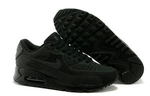 Nike Air Max KPU