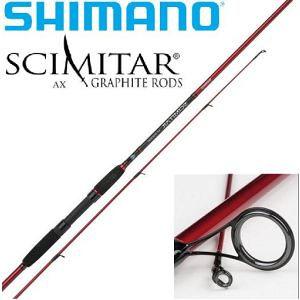 SHIMANO štap Scimitar BX Spinning 274cm 21-56g H