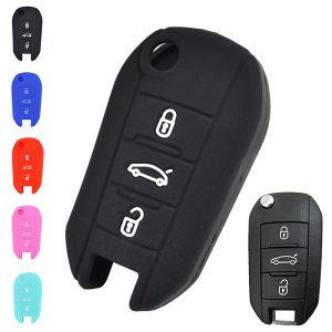 Silikonski oklop kljuc Peugeot 208 308 508 3008 5008