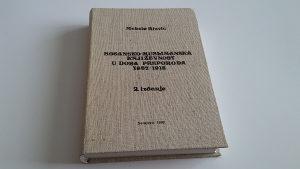 Bosansko muslimanska knjizevnost 1887 - 1918