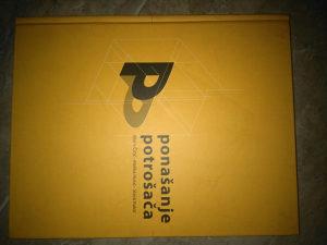 Knjiga PONASANJE POTROSACA-M.CICIC/M.H/S.K.