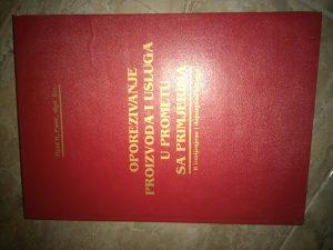 Knjiga OPOREZIVANJE PROIZVODA I USLUGA U PROMETU SA PRI