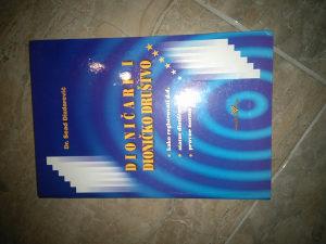 Knjiga DIONICARI I DIONICKO DRUSTVO-DR.S.DIZDAREVIC