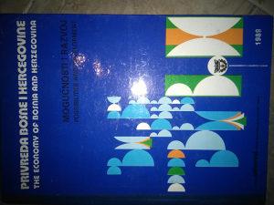 Knjiga PRIVREDA BIH-MOGUCNOSTI I RAZVOJ