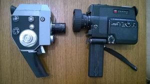 Stare Kamere