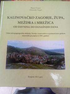 Knjiga - Kalinovacko zagorje, zupa, mezdra i mrezica