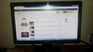 LED 19-inch BenQ GL955A Wide Screen Monitor Kao Nov