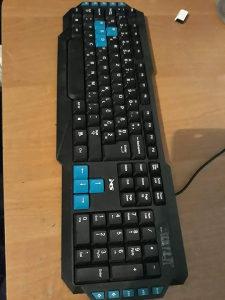 Gaming tastatura MS