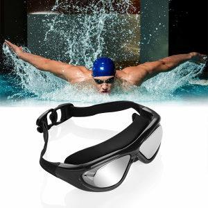 Naocale za plivanje NOVO 20 KM