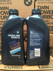 BMW TWIN POWER TURBO 5W30 LL-04