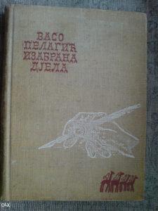 Izabrana djela - Vaso Pelagić