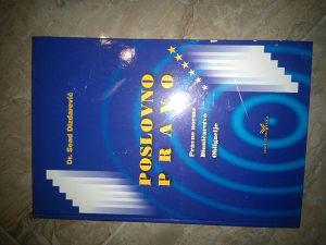 Knjiga POSLOVNO PRAVO-DR S.DIZDAREVIC