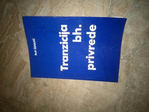 Knjiga TRANZICIJA BH PRIVREDE- R.CEHAJIC