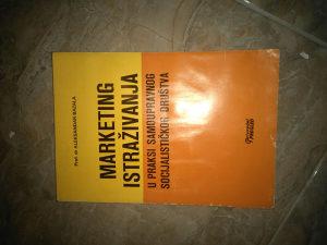 Knjiga MARKETING ISTRAZIVANJA- PROF.DR. A.Bazala