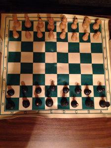 Šah sa 3 para figura