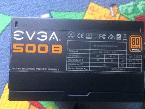Napajanje EVGA 500B