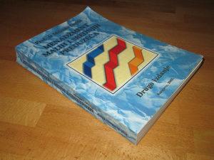Menadžment malih i srednjih preduzeća - Drugo izdanje