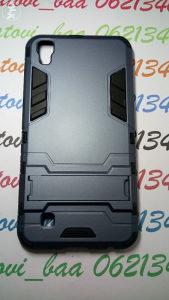 Hybrid Maska Za LG X Power