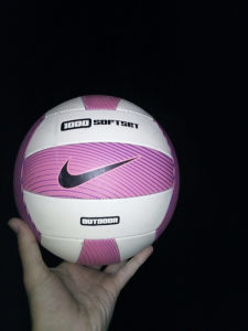 Lopta za odbojku Nike