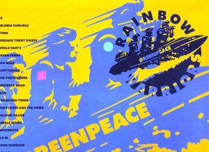 GREENPEACE-RAINBOW WARRIORS lp