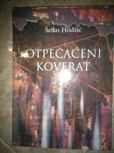 Knjiga OTPECACENI KOVERAT/S.HODZIC